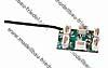 Empfänger GR-12SH+ HoTT 2.4 GHz 6 Kanal