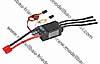 Regler BRUSHLESS CONTROL + T 120 Opto G6