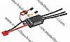 Regler BRUSHLESS CONTROL + T 100 HV G6