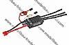Regler BRUSHLESS CONTROL + T 100 Opto G6
