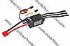 Regler BRUSHLESS CONTROL + T 120 HV G6