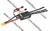 Regler BRUSHLESS CONTROL +T 80 Opto D3,5