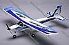 U Can Fly II RTF,blau,2.4GHz,BL,S/A/L