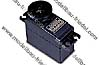 FUTABA S9202 Heli 022s50kg