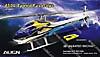 450L Speed Rumpf weiss/blau