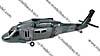 UH-60 500 Scale Rumpf