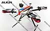 M480L Multicopter Super Combo