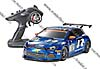 1:10 RC XBS VW Scirocco GT24 R-Line 2,4G