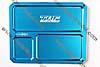 TRF Alu Kleinteileschale 110x140mm