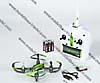 X4 Quadcopter 150 2.4G 100% RTF