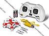 X4 Quadcopter Nano Spy rot 100% RTF