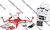 X4 Quadcopter 270 Backflip 2.4G 100% RTF