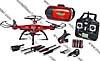 X4 Quadcopter 360 3D FPV 2.4G 100% RTF