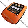 I-Peak 100 V2 Lader AC/DC
