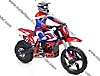 SkyRC SR5 RC Motorrad