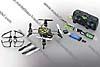 KODO Camera Quadcopter 2.4 G.