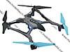 Dromida Vista UAV Quadcopter RTF Blau