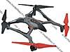 Dromida Vista UAV Quadcopter RTF Rot