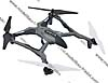 Dromida Vista UAV Quadcopter
