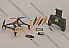 Dromida Vista FPV Quadcopter RTF Orange