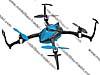 Verso Quadcopter UAV RTF Blau