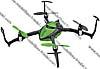 Verso Quadcopter UAV RTF Grün