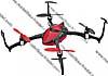Dromida Verso Quadrocopter red/rot RTF