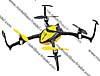 Dromida Verso Quadrocopter yellow/gelb R