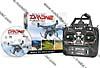 RealFlight - Drone Flugsimulator - mit I