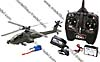 Blade Micro Apache AH-64 RTF M1