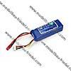 E-flite 3S 11,1V 800mAh 30C L