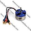E-flite Blade 3900 kV Brushless-Motor: B