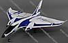 Hobbyzone Firebird Delta Ray BNF mit SAF
