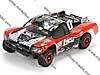 Losi Micro SCTE 1/24 4WD RTR, rot