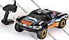 Losi TEN-SCTE Troy Lee Designs 1/10 4WD