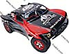 Losi Mini Readylift SCT 1:16