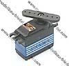 ERS-961 Digital Servo 12.3kgcm, 0.05s/40
