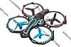 H4 Gravit Micro 2.0 Quadrocopter 2.4 Ghz