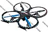 LRP Gravit Vision Quadrocopter 2.4 Ghz m