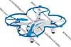 Gravit Micro Vision 2.4GHz Quadrocopter