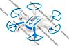 LRP Gravit Hexa Micro Multicopter 2.4GHz