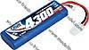 LRP LiPo Hyper Pack 4300 - 7.4V - 30C -