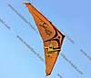 PunkAir Agilis Orange