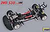 CHASSIS SPORTSLINE 2WD 530 E RTR