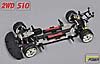 CHASSIS SPORTSLINE 510 2WD E