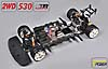 CHASSIS CHALLENGE LINE 530 E RTR