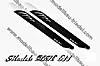 DH 3D Hauptrotorblatt 611mm Paddelversio