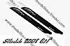 DH 3D Hauptrotorblatt 611 Länge Flybarle