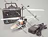 XRB SKY ROBO  Shuttle mit Sender  -Sonde