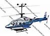 XRB SKY ROBO Bell 222 Mode 2 -Sonderverk